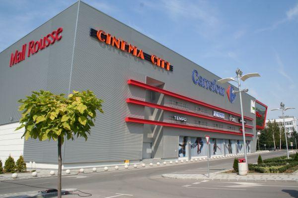 Cinema Cety Ruse gallery
