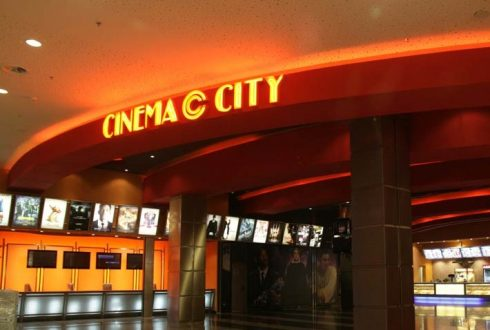 Cinema Cety Ruse
